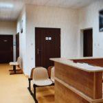 Do wynajęcia gabinet lekarski w Lesku